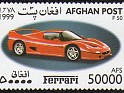Afghanistan 1999 Ferrari 50000 AFS Multicolor. Uploaded by DaVinci