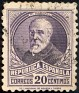 Spain - 1932 - Characters - 20 CTS - Purple - Politician, Celebrity - Edifil 666 - Francisco Pi y Margall - 0